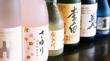 alcohol content of sake