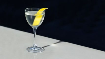 Is Gin Martini Exclusive? How to make it?