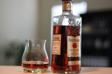 Four Roses Single Barrel: Review, Price, Vs Small Batch